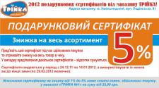 Продуктовый мазин_Визитка1