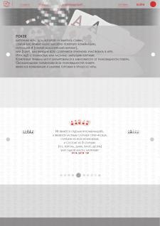 Дизайн для сайта покер
