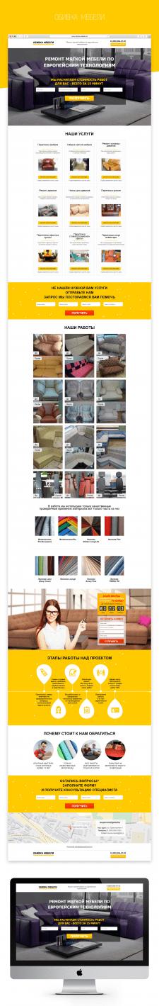 Обивка мебели – лендинг