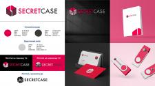 Логотип для секс-шопа SecretCase