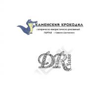 Лого для сайтов