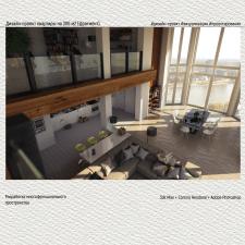 Дизайн-проект квартиры на 300м2 (фрагмент)