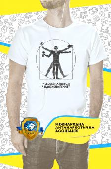 Международная Антинаркотическая Ассоциация