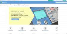 Наполнение интернет-магазина на платформе Joomla