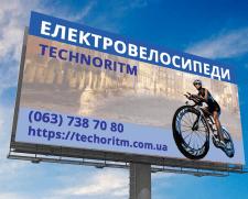 Technoritm