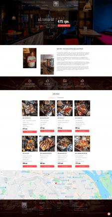 Wordpress. Сайт-ресторана с онлайн покупкой