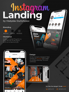 Дизайн инстаграм - лендинга для archihouse.store