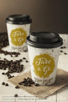 Лого для точки кофе с собой
