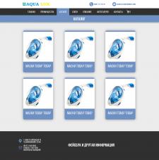 Дизайн сайта (шаблон)