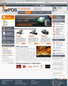Интернет-магазин «ForPOS»