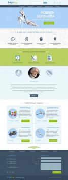 Сайт по модельному конструированию из бумаги