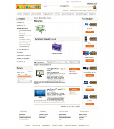 Дизайн интернет-магазина babymarket