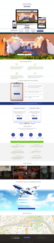 """Дизайн landing page, продвижение сайтов """"NEYIRON"""""""
