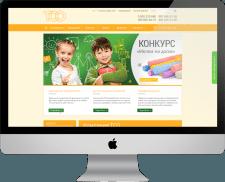 Интернет магазин ТСО
