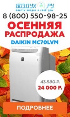 Баннер для Yandex
