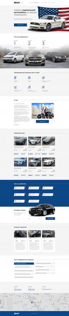Дизайн для сайта Runanddrive