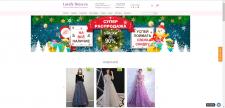 Онлайн-магазин женской одежды и аксессуаров