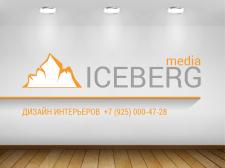 Логотип iceberg-media
