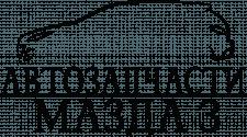 Логотип для сайта продажи запчастей