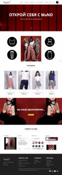 Интернет-магазин брендовой одежды MaNo