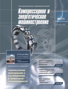 Титульный лист обложки журнала