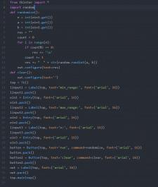 Генератор чисел с GUI