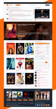 Видео-портал GitMedia