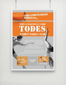 Дизайн рекламы для фитнес клуба