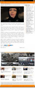 Наша Родина – сцена: обращение украинских артистов