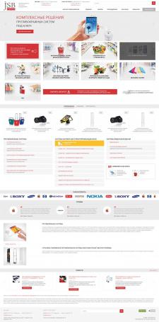 JSB (Интернет-магазин)