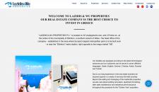 Многостраничный сайт + каталог объектов (товаров)