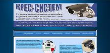 Сайт для ООО Крес-Систем