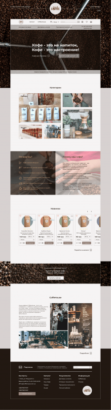 Website Coffee-shop;