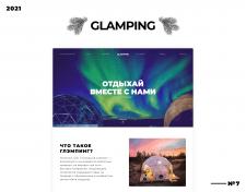 Landing page | UX/UI | GLAMPING