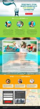 Сайт-визитка массажного салона