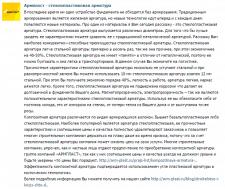 Написание постов для соц.сет.(уникальность90-100%)