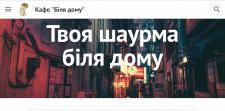 Создание гугл сайта на русском/украинском языке