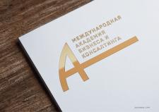 Логотип для академии Бизнеса и Консалтинга