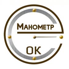 Логотип манометра 2