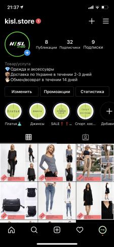 Создание и оформление аккаунта в Инстаграм