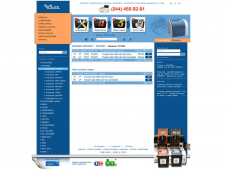 Интернет-магазин компании Витос