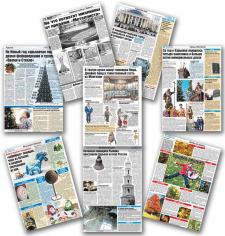 Газетный дизайн А3