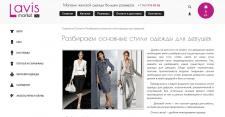 Разбираем основные стили одежды для девушек