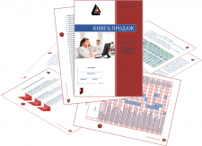 Разработка корпоративной книги продаж