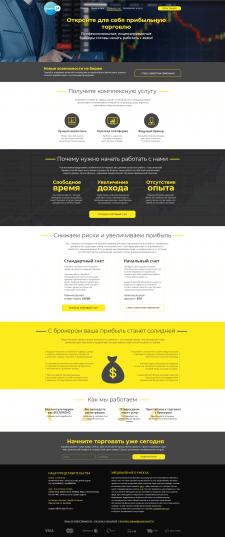 Landing Page для компании в сфере финансовых услуг