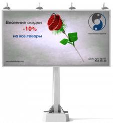 3Д реклама