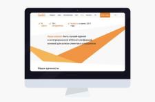 Маркетинговый сайт компании Flex Databases