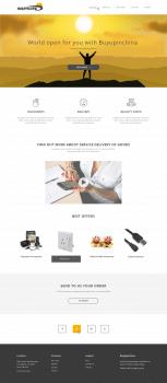 Дизайн сайта компании по доставке грузов из Китая