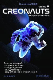 Баннер для конференции дизайнеров