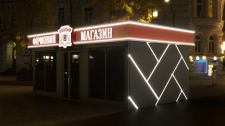 Дизайн-проект мясного магазина